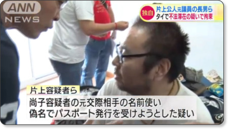 http://headlines.yahoo.co.jp/videonews/ann?a=20150420-00000006-ann-int