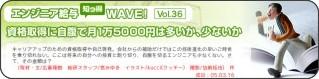 http://rikunabi-next.yahoo.co.jp/tech/docs/ct_s03600.jsp?p=000501&rfr_id=atit