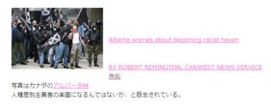 http://blog.goo.ne.jp/kentanakachan/e/aaf3b1fdc112fa427fc1807b640645ca