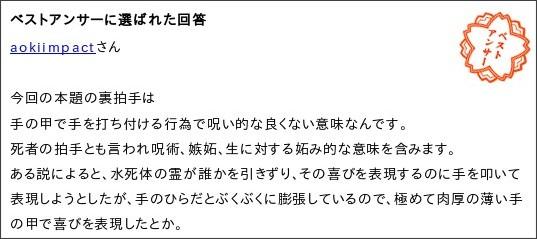http://detail.chiebukuro.yahoo.co.jp/qa/question_detail/q1365244948