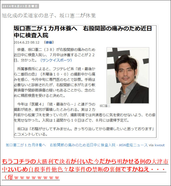 http://tokumei10.blogspot.com/2014/06/blog-post_23.html