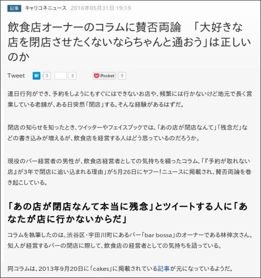 http://blogos.com/article/177708/
