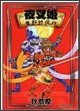 http://www.ebookjapan.jp/ebj/book/60037378.html