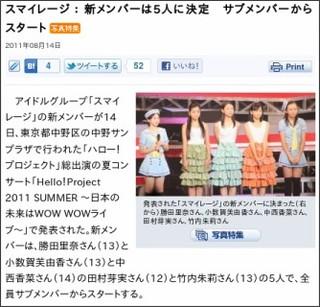 http://mantan-web.jp/2011/08/14/20110814dog00m200002000c.html