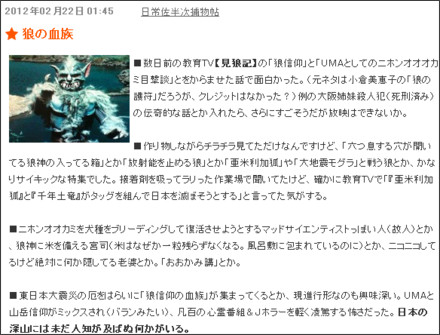 http://blog.livedoor.jp/n_tko/archives/51841976.html