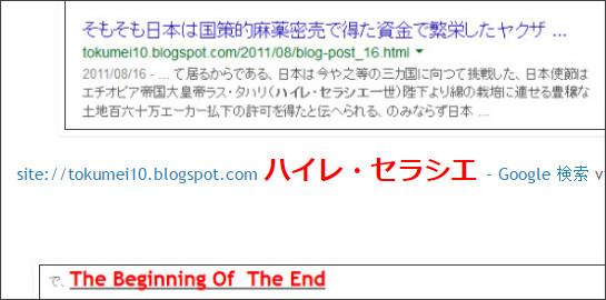http://tokumei10.blogspot.com/2015/05/fifa.html
