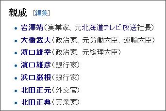 https://ja.wikipedia.org/wiki/%E9%AB%98%E6%A9%8B%E6%B2%BB%E4%B9%8B