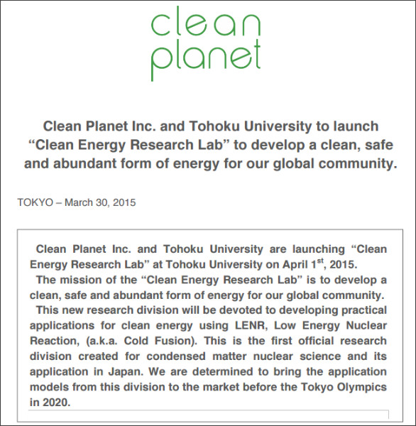 http://cleanplanet.co.jp/news/en/15.03.30%20Clean%20Planet%20-%20Press%20release.pdf