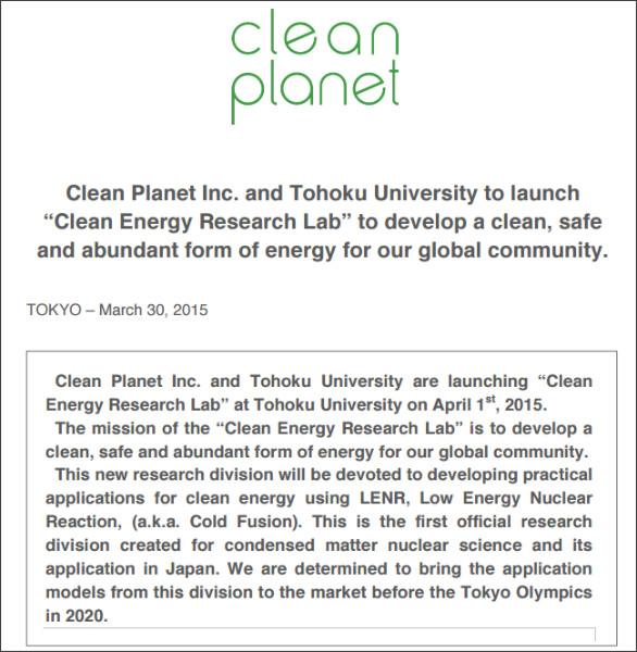 http://cleanplanet.co.jp/news/en/15.03.30%20Clean%20Planet%20-%20Press%20release.pdf