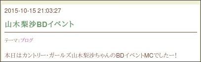 http://ameblo.jp/keita-suzuki-official/entry-12084603399.html