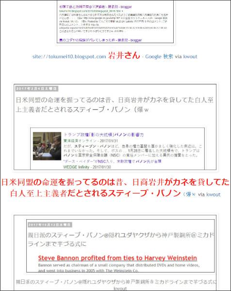http://tokumei10.blogspot.com/2018/01/blog-post_90.html