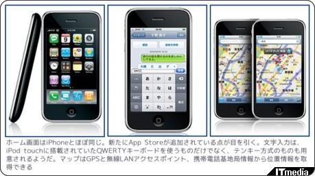 http://plusd.itmedia.co.jp/pcuser/articles/0806/10/news019.html
