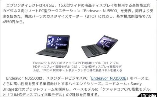 http://plusd.itmedia.co.jp/pcuser/articles/1104/05/news012.html