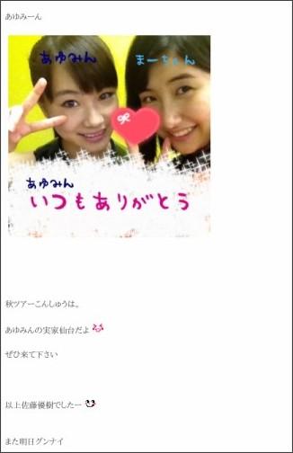 http://ameblo.jp/morningmusume-10ki/entry-11364735603.html