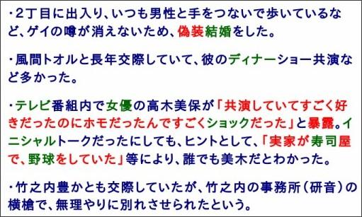 http://netsbom.blog.so-net.ne.jp/2008-11-10