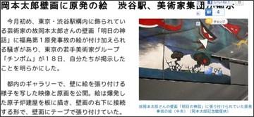 http://www.47news.jp/CN/201105/CN2011051801001252.html
