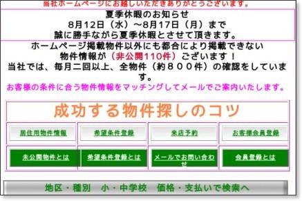 http://www.saikyo-j.co.jp/