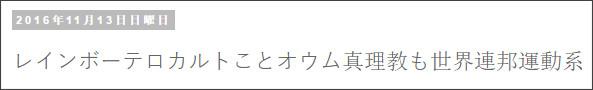 http://tokumei10.blogspot.com/2016/11/blog-post_93.html