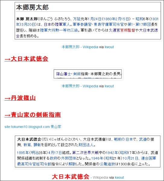 http://tokumei10.blogspot.com/2013/02/blog-post_17.html