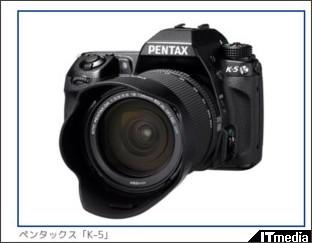 http://plusd.itmedia.co.jp/dc/articles/1009/21/news029.html