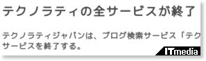 http://www.itmedia.co.jp/news/articles/0910/14/news092.html