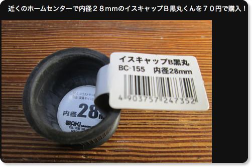 http://blog.goo.ne.jp/kasa_1951/e/53fe75080fa86f9ea4a959037ada32c5