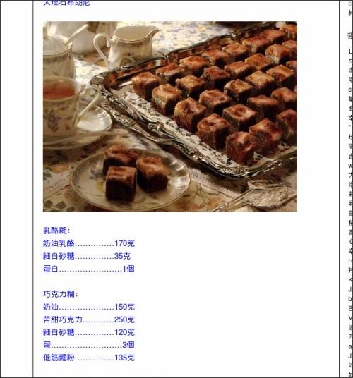 http://blog.yam.com/homeeconomics/article/10345511