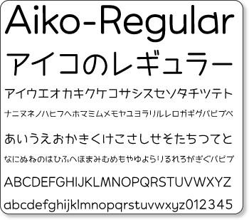 http://www.flopdesign.com/font2/aiko.html