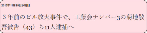 http://urashakai.blogspot.jp/2015/11/34311.html