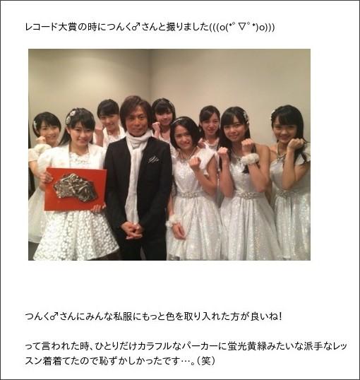 http://ameblo.jp/kobushi-factory/entry-12114534622.html