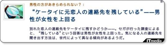 http://plusd.itmedia.co.jp/mobile/articles/0805/19/news012.html