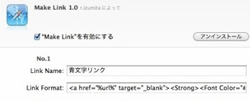 http://ryoanna.hatenablog.com/entry/20120514/1337004608
