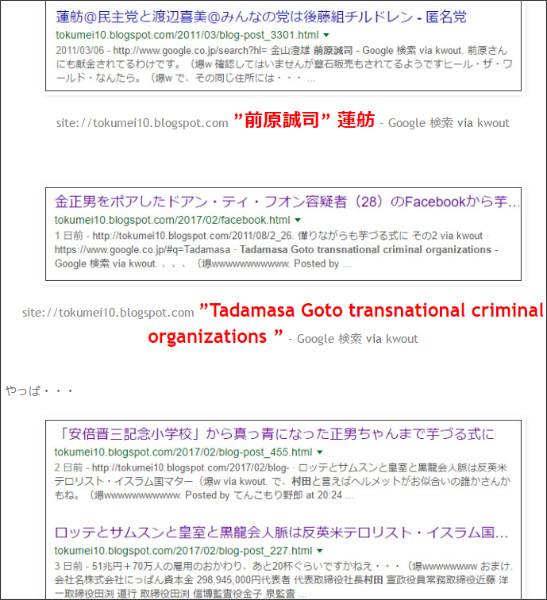 http://tokumei10.blogspot.com/2017/02/facebook_25.html