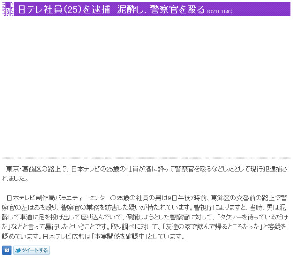 http://news.tv-asahi.co.jp/news/web/html/210711018.html
