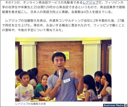 http://bizmakoto.jp/makoto/articles/1102/16/news002.html