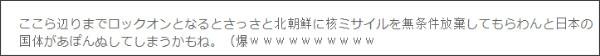 http://tokumei10.blogspot.com/2017/12/cre8.html
