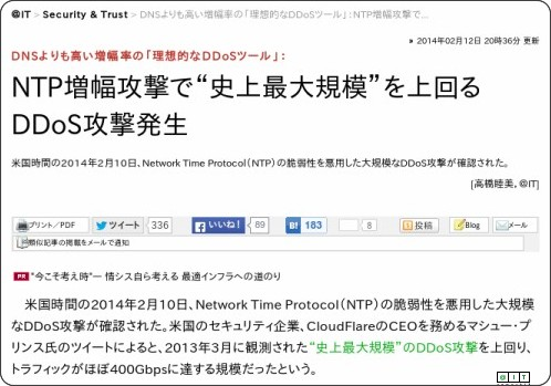 http://www.atmarkit.co.jp/ait/articles/1402/12/news140.html