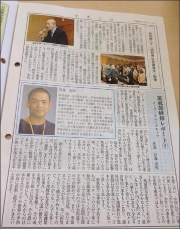 http://hosyusokuhou.jp/archives/38105698.html