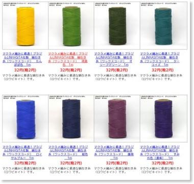 http://aromaventvert.shop-pro.jp/?mode=cate&cbid=961901&csid=0&page=2