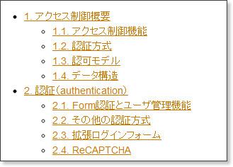 http://docs1.erp2py.com/web2py_ac/access_control.html