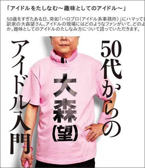 http://www.mediaseven.jp/event.html?no=932&prv=top