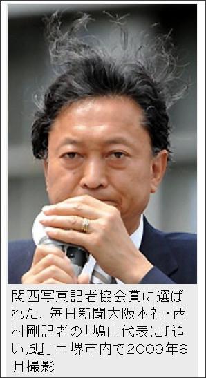 http://blogimg.goo.ne.jp/user_image/0f/83/b127bf0a1da8d23df0111041e7a782af.jpg