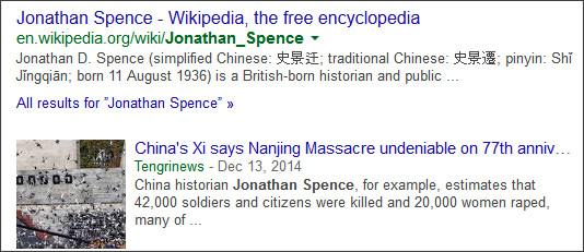 https://www.google.com/search?hl=en&gl=us&tbm=nws&authuser=0&q=Jonathan+Spence&oq=Jonathan+Spence&gs_l=news-cc.12..43j43i53.1680.1680.0.2648.1.1.0.0.0.0.116.116.0j1.1.0...0.0...1ac.2.1x43JUoqOb8#hl=en&gl=us&authuser=0&tbm=nws&q=%E2%80%9DJonathan+Spence%E2%80%9D