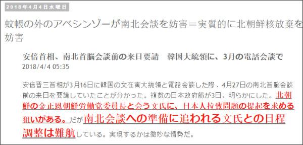 http://tokumei10.blogspot.com/2018/04/blog-post_54.html