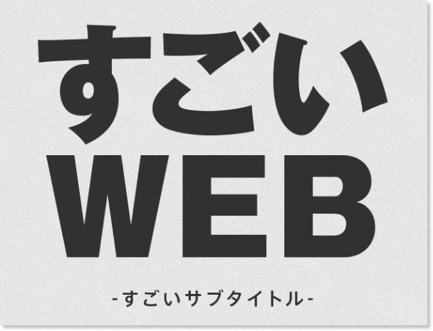 http://sugoiweb.nezihiko.com/