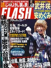 http://www.kobunsha.com/shelf/magazine/past?magazinenumberid=2214