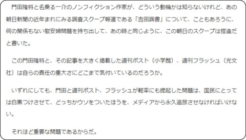 http://bylines.news.yahoo.co.jp/amakinaoto/20140611-00036235/