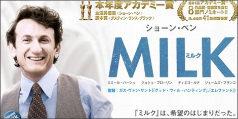 http://milk-movie.jp/news/cat7/
