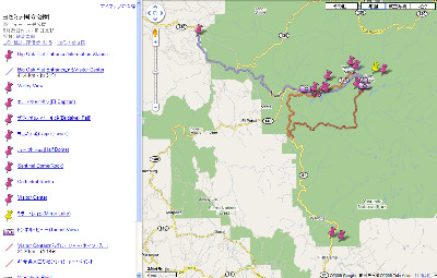 http://maps.google.com/maps/ms?ie=UTF&msa=0&msid=107453691789156079721.00046d3705f3583054470