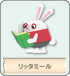 http://www.nintendo.co.jp/ds/dsiware/krgj/